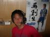 Ochikun06222