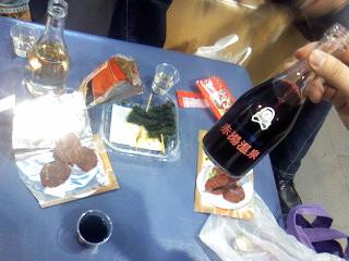 男・酒・桜・三澤